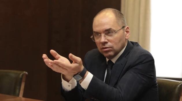 Хмельниччина потрапила  в «жовту» зону через технічну помилку працівника МОЗу: міністр Степанов вибачився