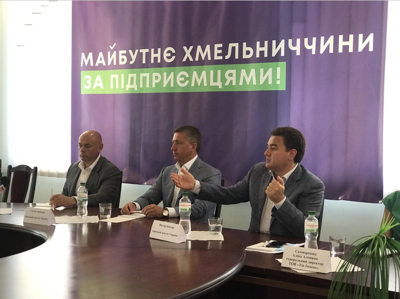 Партія «За Майбутнє» пропонує зменшити податкове навантаження на бізнес
