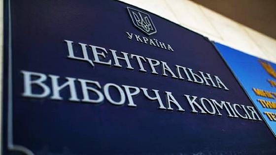 Вибори на Хмельниччині: у ЦВК назвали територіальні громади, а районні ради – під питанням