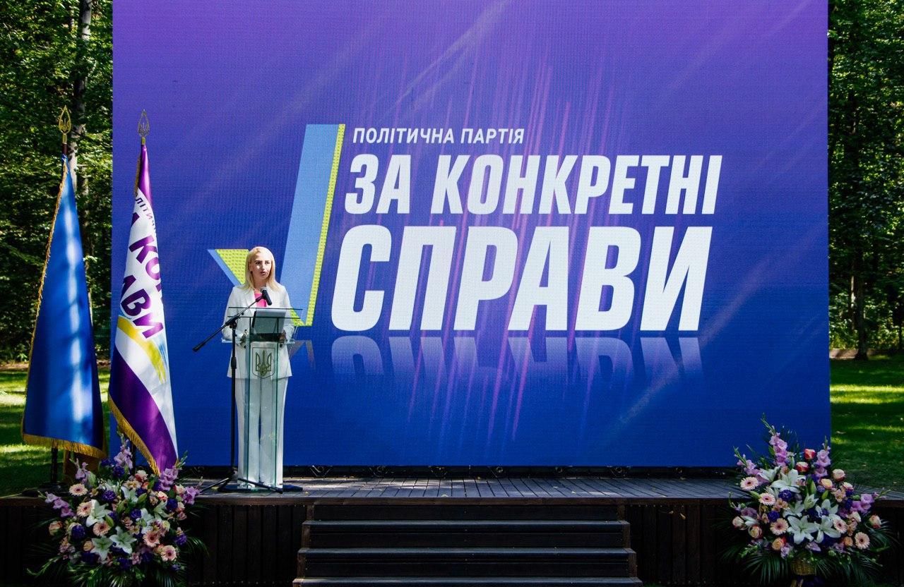 Партія «За конкретні справи» бере курс на розвиток Хмельниччини наступні п'ять років