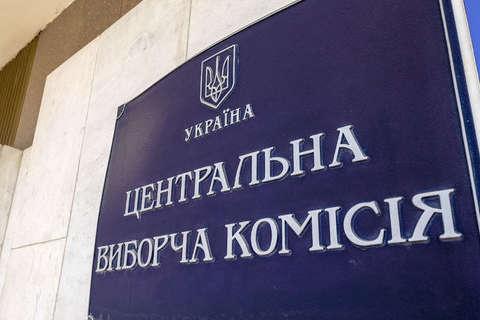 ВИБОРИ: ЦВК підрахувала кількість виборців на Хмельниччині (СПИСОК)