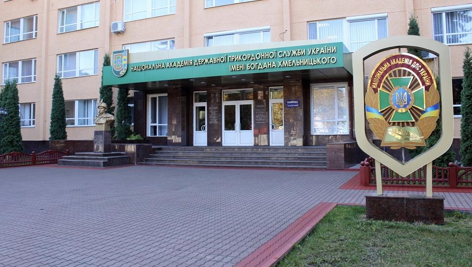 У прикордонній академії встановлено 120 осіб, які контактували з хворими на COVID-19