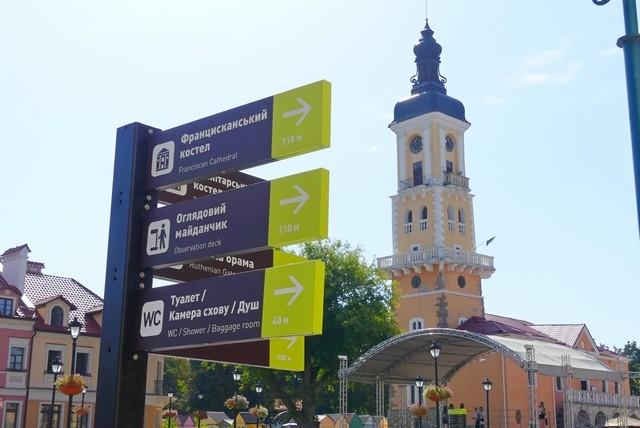 У двох містах Хмельниччини з'явилися туристичні навігації