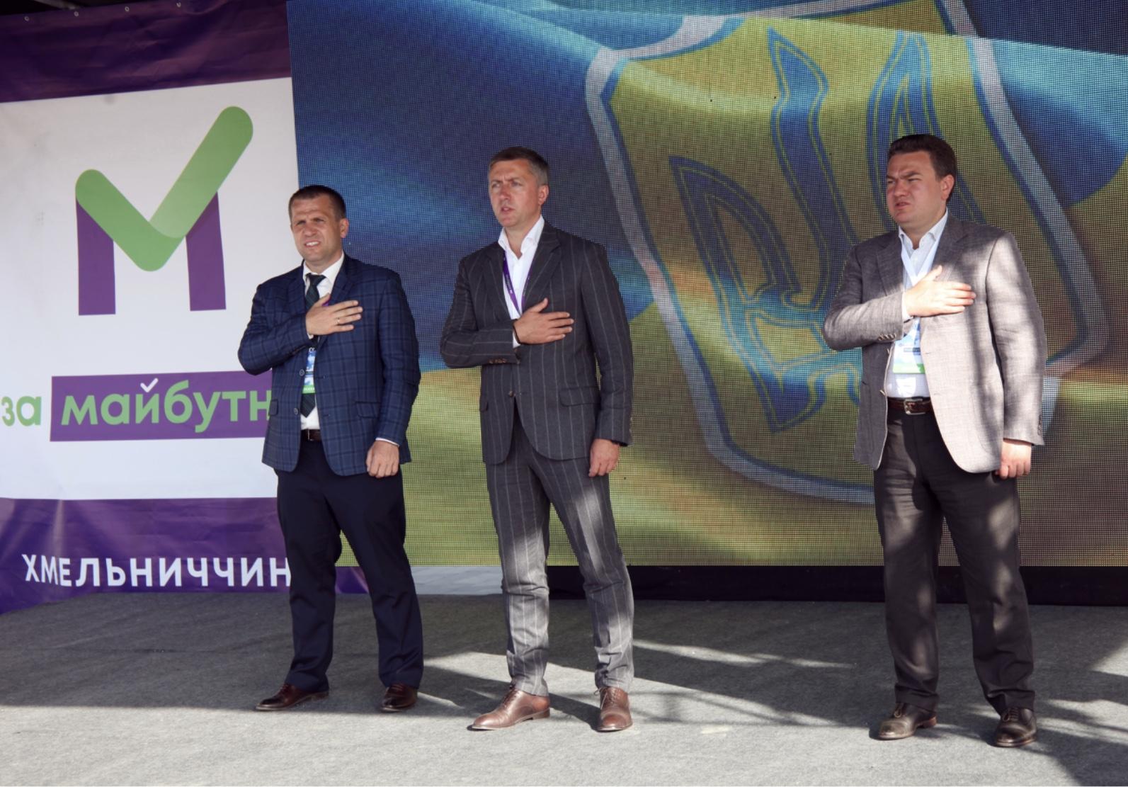 «Настав час розвивати і підіймати країну», – Сергій Лабазюк