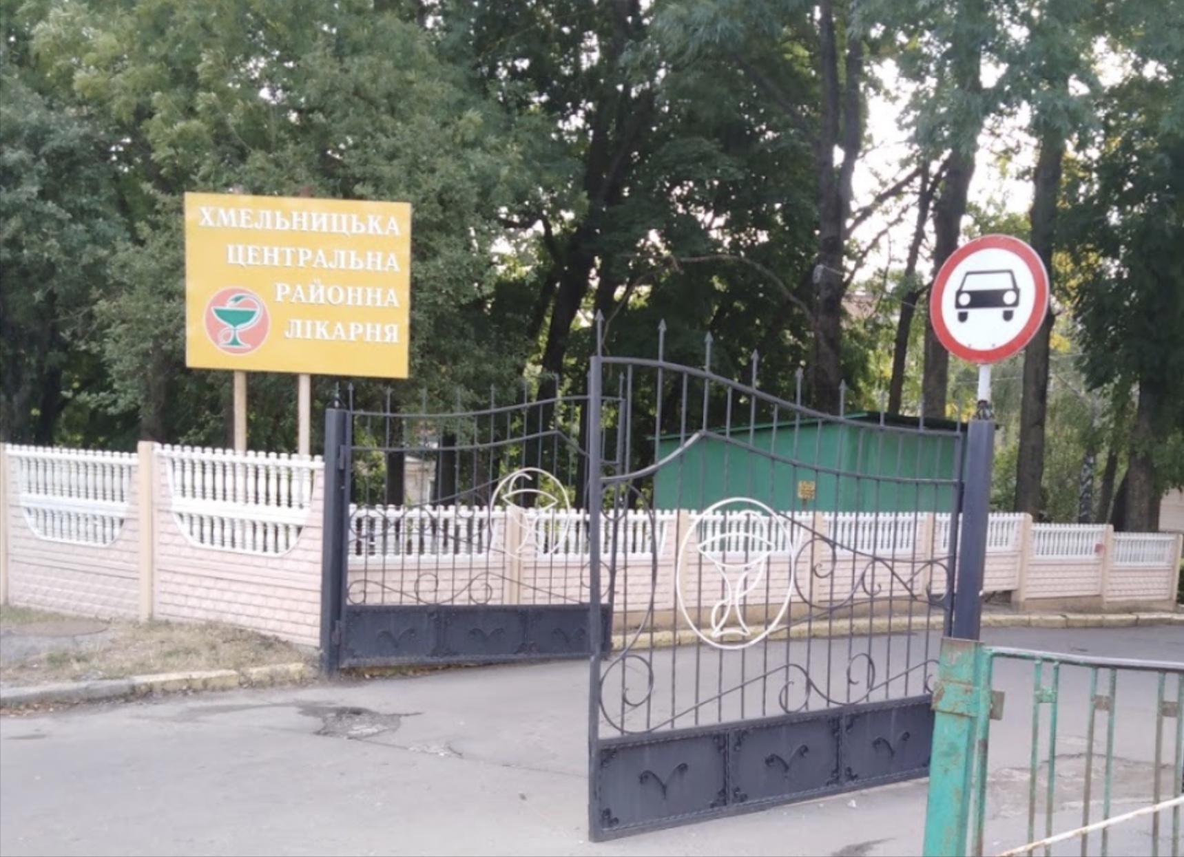 У Хмельницькому уже чотири медзаклади приймають хворих на COVID-19