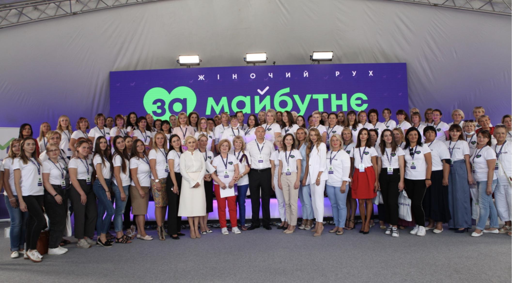 Жіночий рух партії «ЗА МАЙБУТНЄ» вимагає відправити міністра охорони здоров'я у відставку