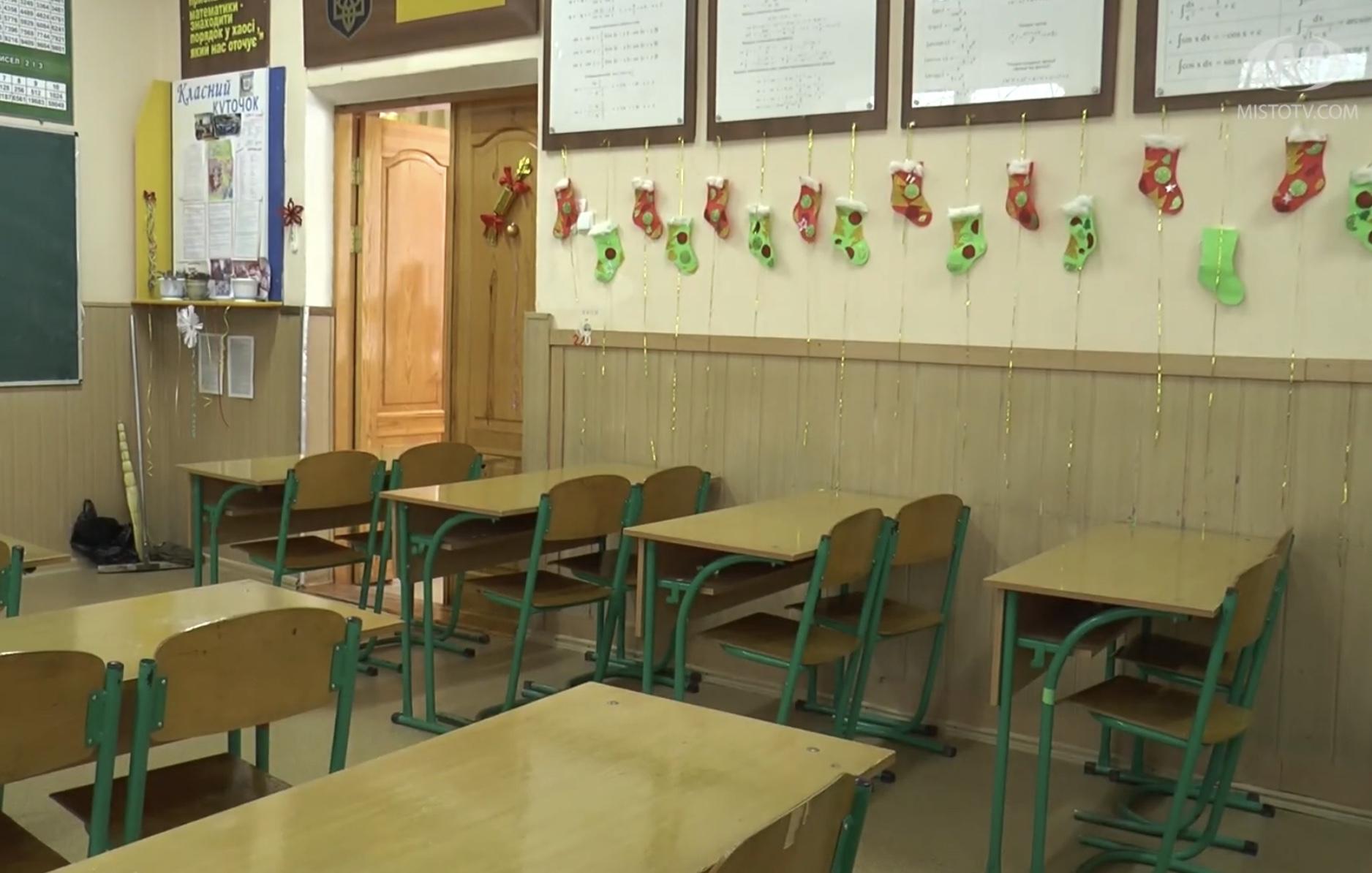 Хмельницькі школи після канікул відновлюють стаціонарне навчання
