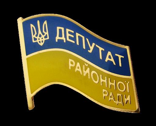 Встановлено імена обранців до Хмельницької районної ради (СПИСОК)