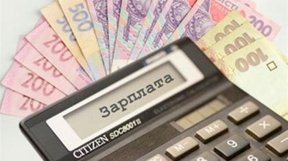У Хмельницькій ОДА назвали рівень зарплат в містах та районах