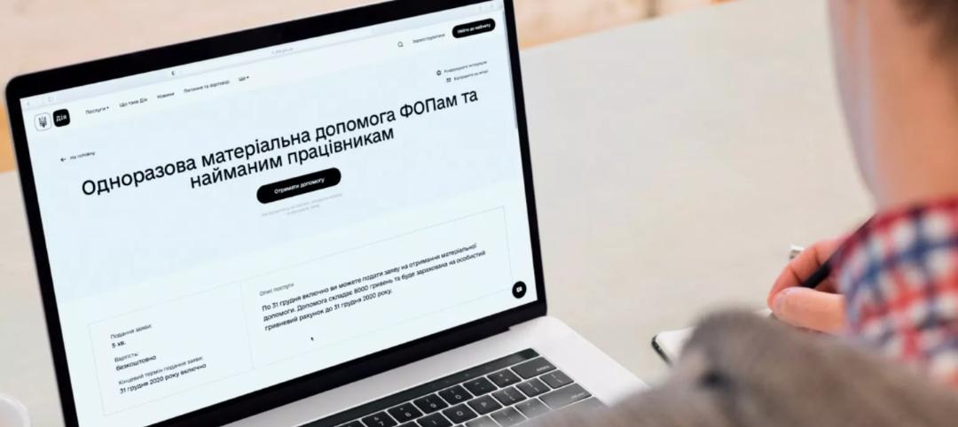 Понад 11 тисяч фізосіб Хмельниччини звернулися по 8 000 гривень «карантинної» допомоги