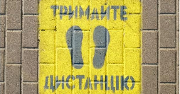 В УКРАЇНІ З 23 ВЕРЕСНЯ ВСТАНОВЛЕНО «ЖОВТИЙ» РІВЕНЬ ЕПІДНЕБЕЗПЕКИ: ЩО ЗАБОРОНЕНО